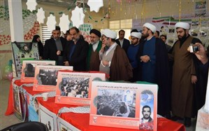 نمایشگاه عکس دستاوردهای چهل سال تلاش و همبستگی در دبیرستان حضرت زینب (س) افتتاح شد