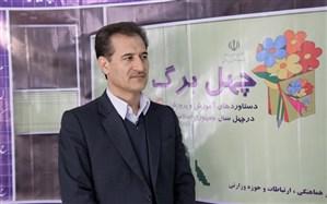 مدیر کل آموزش و پرورش کردستان:رشد بیش از 52 درصدی نرخ با سوادی جمعیت 6 سال به بالای استان
