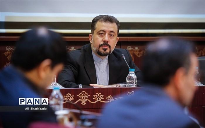 جلسه ستاد ملی ساماندهی امور جوانان