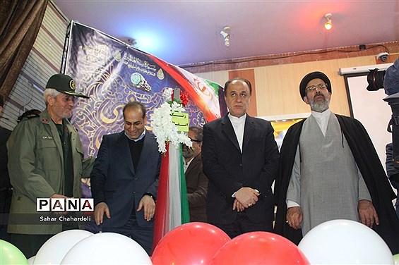 زنگ انقلاب در مدارس استان همدان