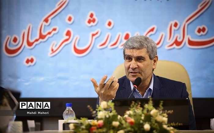 نشست شورای سیاستگذاری ورزش فرهنگیان
