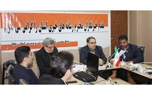اجرای طرح آموزشهای مهارتی در 6 منطقه آموزشی زنجان