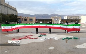 زنگ انقلاب امروز 12 بهمن در مدارس سراسر کشور طنینانداز میشود