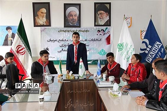 انتخابات مجامع سازمان دانشآموزی