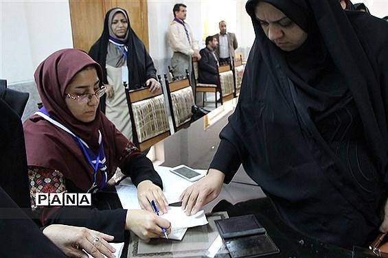 انتخابات مجامع اعضاء و مربیان استان یزد
