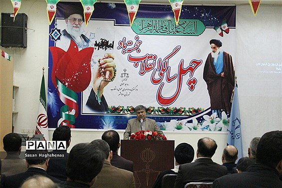 گرامیداشت چهلمین فجر انقلاب اسلامی در دادگستری اسلامشهر