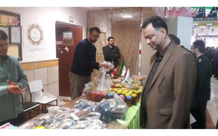 بازارچه نمایشگاهی دهه فجر