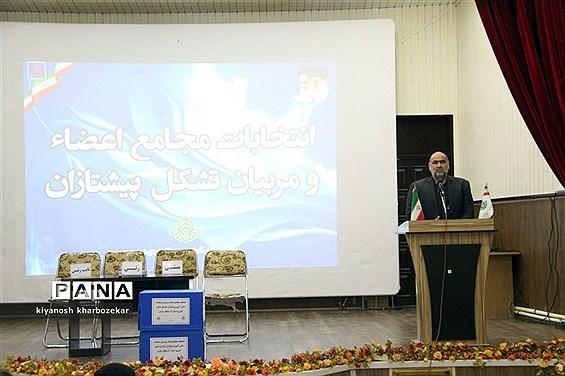 افتتاحیه انتخابات مجامع اعضاء و مربیان تشکل پیشتازان سازمان دانشآموزی آذربایجان غربی