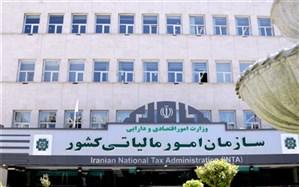 مرکز آمار به زودی به اطلاعات سازمان امور مالیاتی دسترسی پیدا میکند