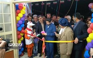 مدرسه نوساز ۸ کلاسه در روستای چاه سالم شهرستان امیدیه افتتاح شد