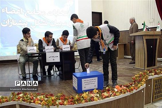 انتخابات مجامع اعضاء و مربیان تشکل پیشتازان سازمان دانشآموزی آذربایجان غربی - 1
