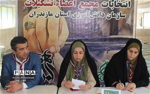 هیات رئیسه مجامع استانی اعضا و مربیان سازمان دانشآموزی مازندران مشخص شد