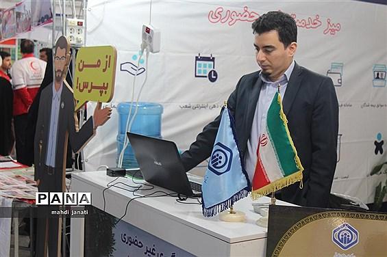 نمایشگاه چهل ساله دستاوردهای انقلاب اسلامی دستگاه های اجرایی استان قم