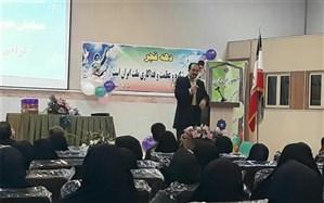 همایش هویت ملی کودکان  در دوره پیش دبستانی در نیشابور برگزار شد