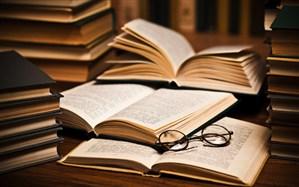 برگزاری مسابقه کتابخوانی  ویژه سواد آموزان