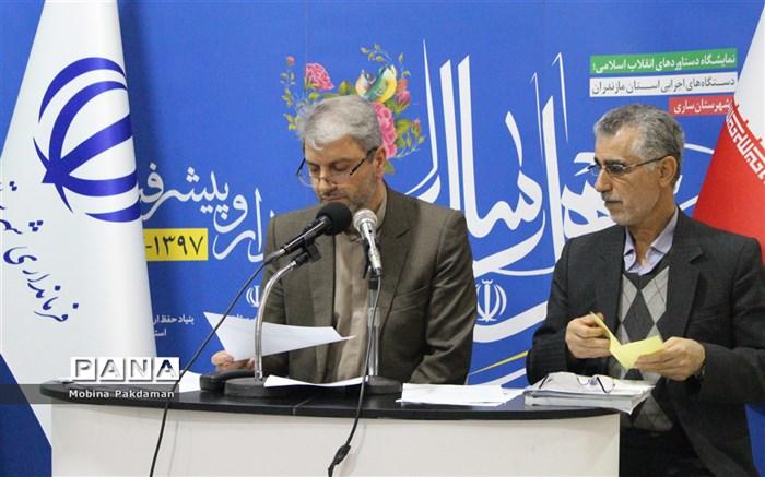 مجید عبداللهی
