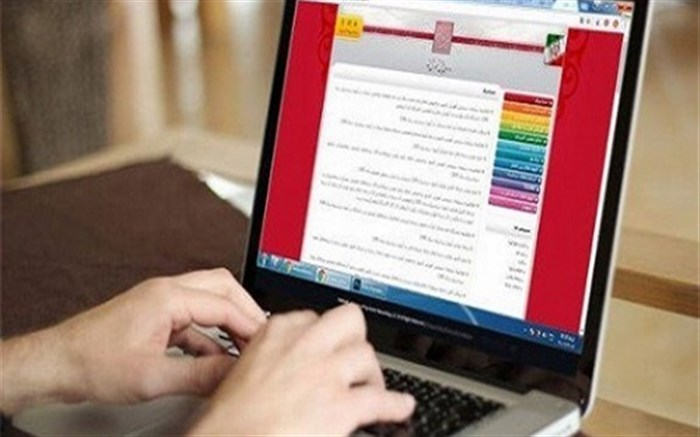 ثبت نام اینترنتی - سازمان سنجش
