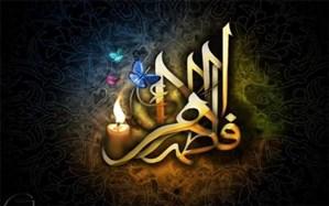 وصفنامهای برای«ماه درخشان اهل بیت»؛ اندیشمندان مذهبی فاطمه زهرا را چگونه توصیف کردهاند