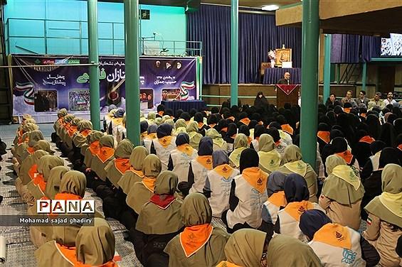 حضور پیشتازان فاطمی در حسینیه جماران در ایام مبارک دهه فجر