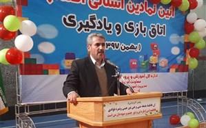 اتاق بازی در 100 مدرسه آذربایجان غربی افتتاح شد