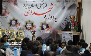 زنده نگه داشتن یاد شهدا یک اصل در انقلاب اسلامی است