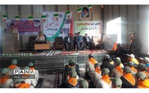 گرد همایی یاوران انقلاب در حاجی آباد