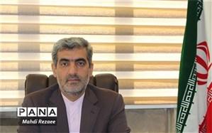 مدیرکل آموزش و پرورش استان البرز : مهمترین استراتژی آموزش و پرورش در بخش مدیریتی و ساختاری، مدرسه محوری است
