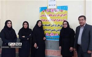 اجرای طرح غربالگری وپایش رشد وبلوغ نوجوانان در مدارس شهرستان امیدیه  اجرا شد