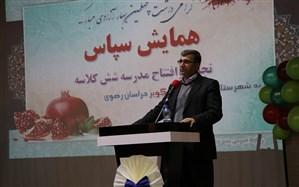 اقتدار، عزت و استقلال کشور ما به برکت انقلاب اسلامی بدست آمده است