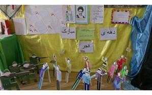 برپایی نمایشگاه دستاوردهای انقلاب توسط دانش آموزان پیشتاز