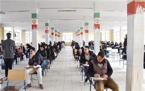 مسابقه کتابخوانی ویژه سوادآموزان با موضوع حمایت از کالای ایرانی