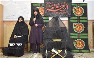 گرامیداشت سالروز شهادت حضرت زهرا(س) در دبیرستان فرزانگان حکیم زاده