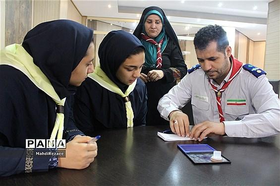 هشتمین دوره انتخابات مجامع اعضاءدختر استان البرز