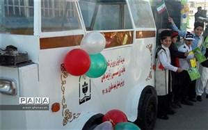رونمایی از طرح ابتکاری ماشین من یار مهربانم در شاهین شهر