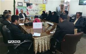 برگزاری جلسه هماهنگی ستاد برگزاری راهپیمایی یوم ا... ۲۲ بهمن باحضور مدیران واحدهای آموزشی