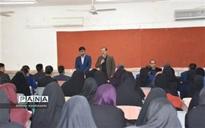 برگزاری کارگاه های آموزشی توانمندسازی آموزگاران ابتدایی  در لالی