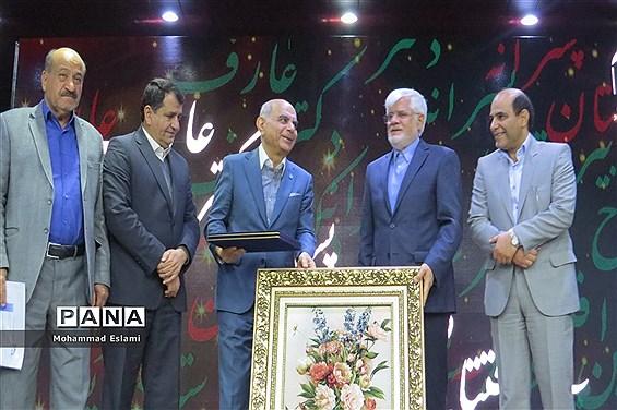 افتتاح دبیرستان پسرانه دکتر عارف