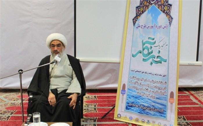 دوره خبرنگاری بوشهر