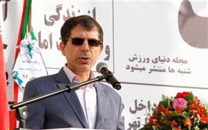 آئین اختتامیه نمایشگاه دستاوردهای انقلاب اسلامی در بوشهر برگزار شد