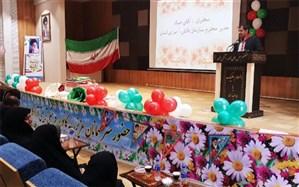 مردم برای شیوه ی اداره کشور پس از انقلاب، جمهوری اسلامی را انتخاب کردند