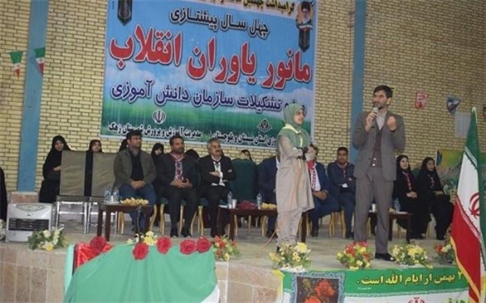 مانور یاوران انقلاب اسلامی