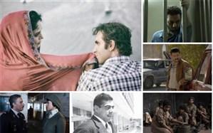 مروری بر بهترین فیلمهای جشنواره فجر از نگاه تماشاگران