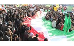 مسیرهای راهپیمایی یوم الله  22 بهمن در خراسان جنوبی