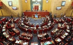 بیانیه نمایندگان دانشآموزان سیستان وبلوچستان در مجلس دانشآموزی کشور به مناسبت 22 بهمن ماه