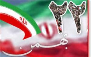 مدیر آموزش و پرورش اسلامشهر: دهه فجرمقطع رهایی ملت ایران  و بخشی از تاریخ مااست