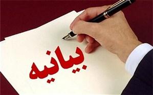 بیانیه کنگره ملی همفکری بسیج دانشآموزی در پی موضعگیری درباره شهادت زکریا