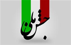 دعوت همگانی به جشن  انقلاب در چهلمین راهپیمایی پیروزی