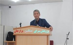 تجلیل از مربیان و دانش آموزان برتر مسابقات فرهنگی و هنری دشتستان برگزار شد