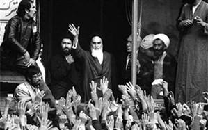 چرایی فروپاشی نظام سلطنتی در برابر موج انقلاب اسلامی