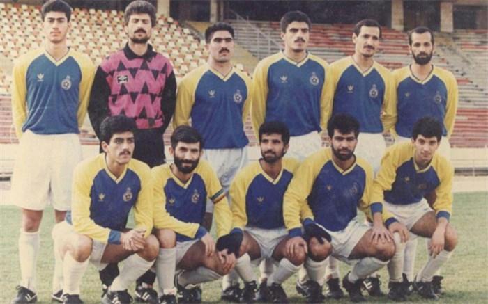 وحدت تهران